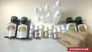 Как самому сделать жидкость для электронных сигарет? Инструкция от Папироска.рф