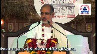 Shrimad Bhagwad Katha,Nadiad, DAY 5 PART 6