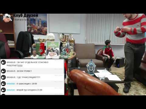 Видео Betcity цска