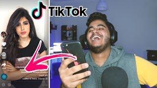 ردة فعلي على مقاطع تيك توك |  TiK ToK😂😂😂