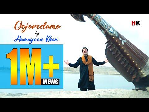 Oojaredama   Hamayoon Khan   New Pashto Song 2019