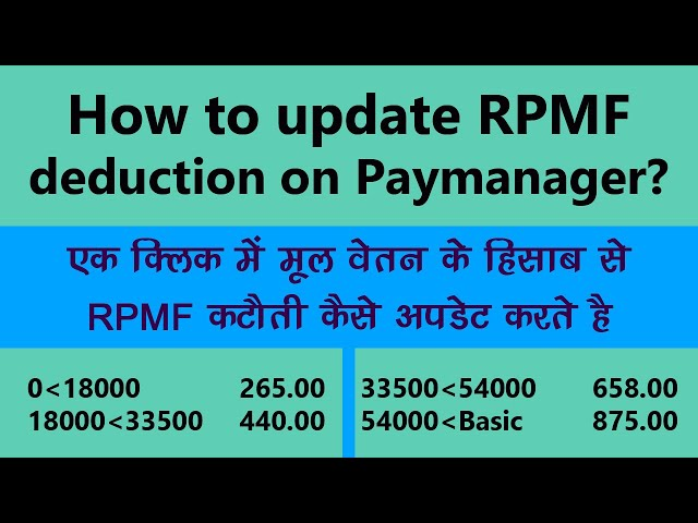 RPMF | Deduction | Slab | Paymanager | RajEmployee | Salary | Bill