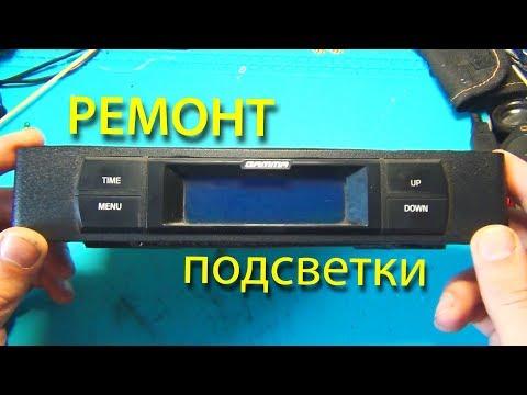 Ремонт бортового компьютера GAMMA GF115T