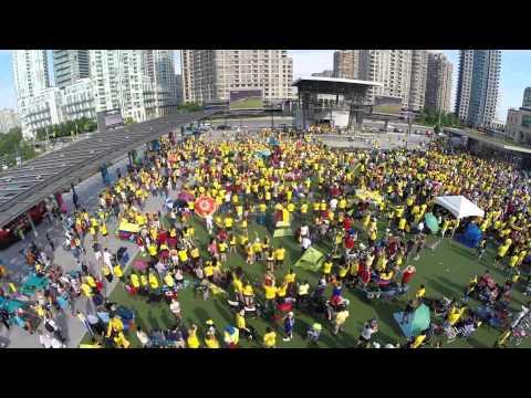 Celebration Square Aerial Video (Colombia Vs Uruguay)