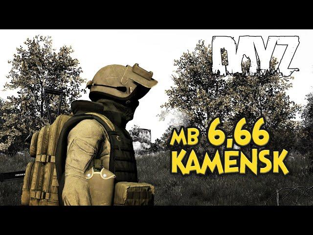 6,66 MB KAMENSK - DAYZ | GAMEPLAY PL