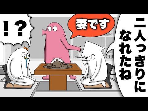 【アニメ】展開が読めないお見合い