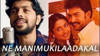 Nee Manimukilaadakal | Minnalazhake onnu nillu | Vellithira | Malayalam cover song | Patrick Michael
