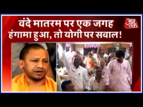 Khabardaar: As Muslim Members Protest, Meerut Mayor Says Singing Vande Mataram Must