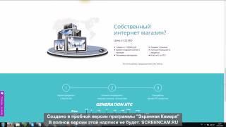 Генерация на видеокарте 5000$ в год KeyToCash  отзывы в казахстане(Генерация на видеокарте 5000$ в год KeyToCash *Добрый час* ! ttps://keytocash.org/ref/4822 *За 3 суток более 10000 участников* ! *KeyToCash*..., 2016-04-14T10:04:19.000Z)