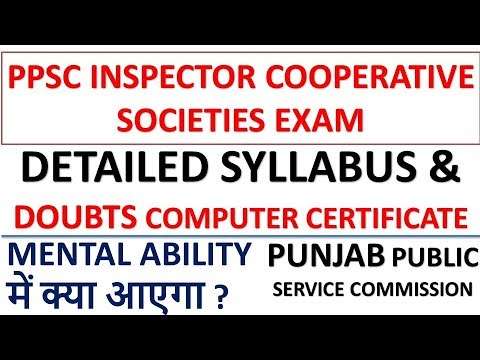 Detailed Syllabus and Some Doubts For PPSC Inspector Cooperative Societies Exam 2018