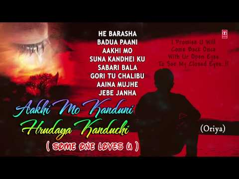 Odia album sad song mp3 free download