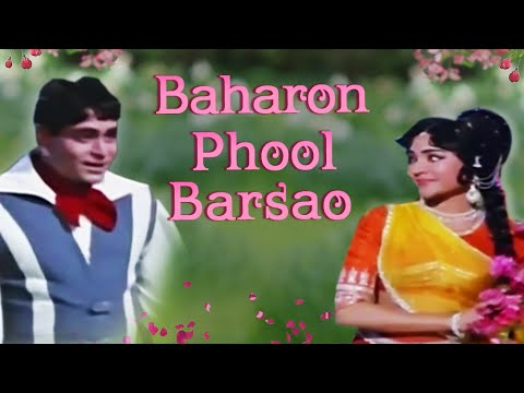 Baharon Phool Barsao Full Song With Lyrics | Suraj | Mohammad Rafi Hit Songs