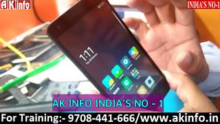 Xiaomi Redmi Mi Android Mobile Phone Camera Fault Solution. Full tutorial by Munesh Sir..