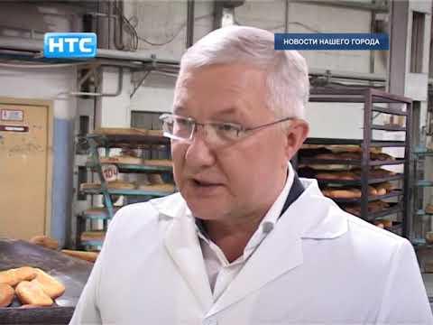Ирбитский хлебозавод отметил «День работника пищевой промышленности»