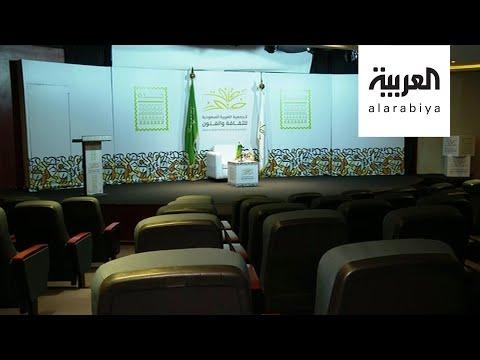 صباح العربية | السعودية...كورونا على خشبات المسرح؟  - نشر قبل 11 ساعة