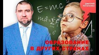 «Потапенко будит!», Александр Мурашев, Образование в других странах
