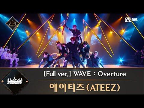 [풀버전] ♬ WAVE : Overture - 에이티즈(ATEEZ) - Mnet K-POP