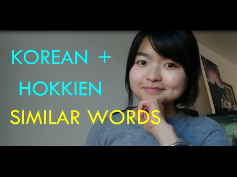 8 Korean Words That Are Similar to Hokkien- Ann Is WOWED!