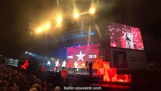 Беловежская пуща / Белавежская пушча, гр.Песняры / Pesnyary, 9 Maя, Рига