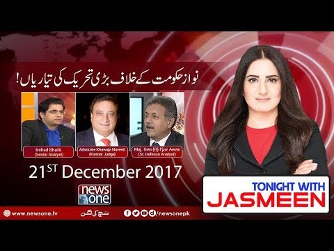 Tonight With Jasmeen - 21-December-2017 - News One