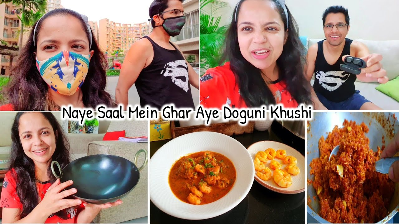 Download Kitchen Mein Aya Naya Mehman Jo Main Kab Se Soch Rahi Thi Lene Ka   Goan Coconut Prawns curry Recipe