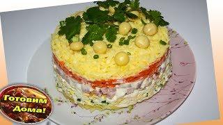 Слоеный салат с грибами и ветчиной