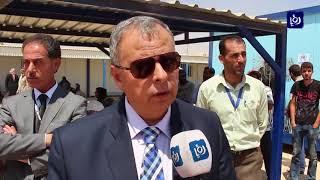 افتتاح مكتب لتشغيل اللاجئين من مخيم الزعتري - (23-8-2017)