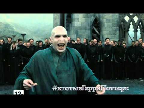 Гарри Поттер все части (1-8) смотреть онлайн только в