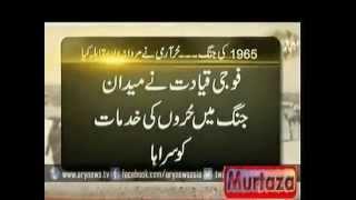 Hazrat Sayad Shah Mardan Shah Pir Sain Pagara Ka Tarikhi khattab 6th September 1965