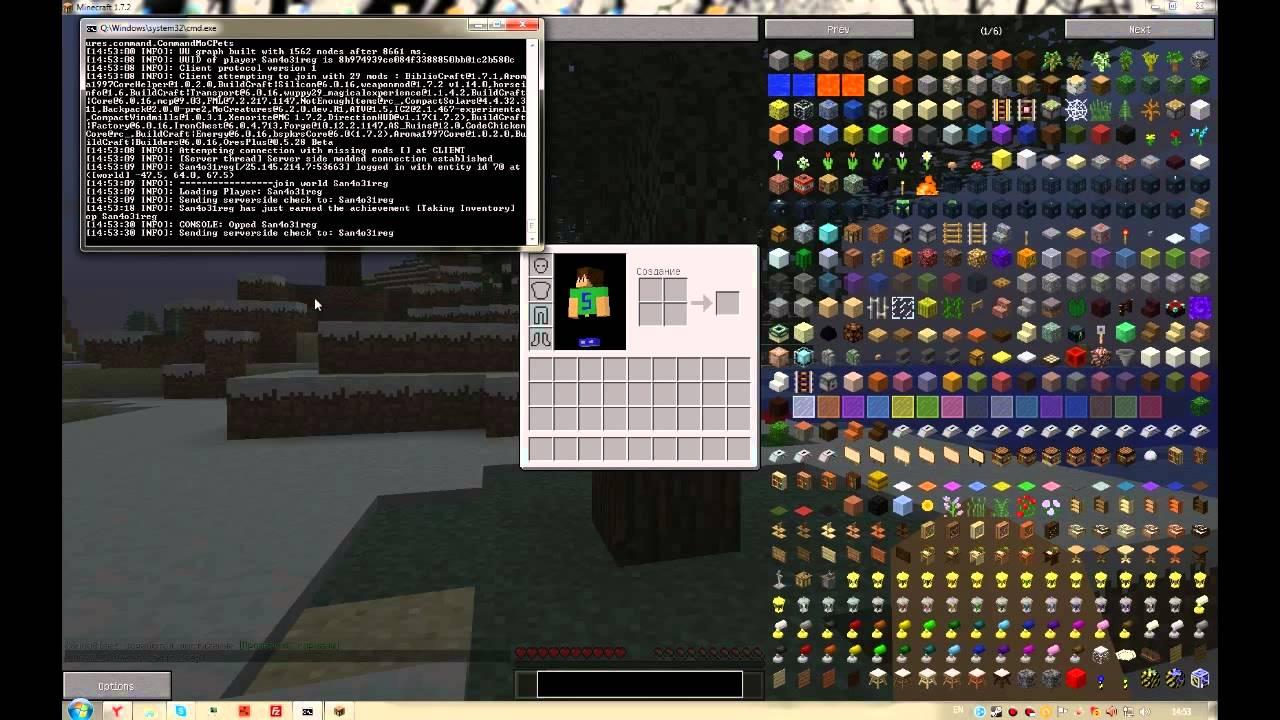 Сервера Майнкрафт 1.7.5 | Мониторинг более 350 серверов ...