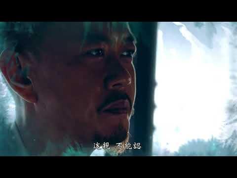 少林問道 劇情搶先看1314 - YouTube