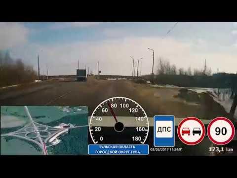 "М2 ""Крым"". ч. 1 (Москва-Курск) 03.03.2017"