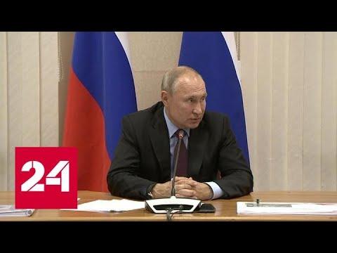 Путин раскритиковал чиновников на совещании в Иркутской области - Россия 24