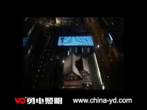 Underground Lighting Solution - Beijing Financial street
