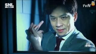 50 оттенков серого (пародия) - SNL Korea (рус. саб.)