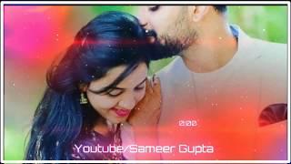 Best romantic ringtones, new hindi music ringtone 2019#punjabi#ringtone | love mp3 mobile