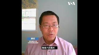 """滕彪:""""六四""""屠杀后,犬儒主义和消费主义造就了中国人的""""坦克后遗症"""""""