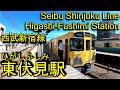 【1927年上保谷駅として開業】西武新宿線 東伏見駅を歩いてみた Higashi-Fushimi st…