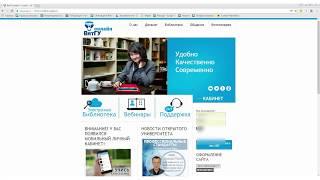 ВятГУ дистанционное обучение через online vyatsu, контрольные, тесты