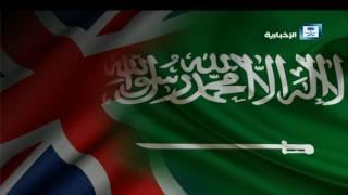 المحكمة العليا في بريطانيا: بيع الأسلحة البريطانية للسعودية لاينتهك القانون