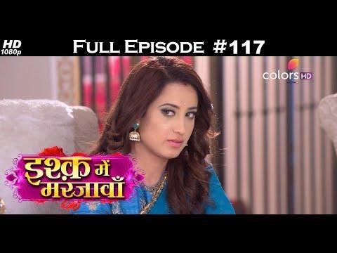 Ishq Mein Marjawan - 5th March 2018 - इश्क़ में मरजावाँ - Full Episode