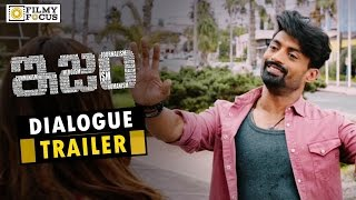 ISM Movie Dialogue Trailer || Kalyan Ram, Aditi Arya - Filmyfocus.com