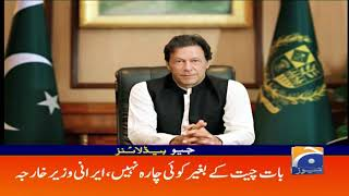 Geo Headlines 05 PM   12th October 2019
