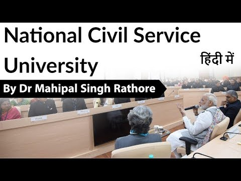national-civil-service-university,-modi-government's-plan-to-revolutionise-indian-civil-services