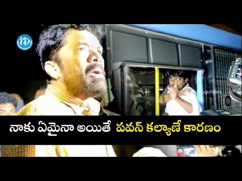Pawan Kalyan's fans try to attack actor Posani