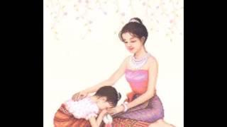 Laos song - ເພງລາວ ພະຄຸນແມ່