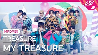 [MPD직캠] 트레저 직캠 4K 'MY TREASURE' (TREASURE FanCam) | @MCOUNTDOWN_2021.1.14