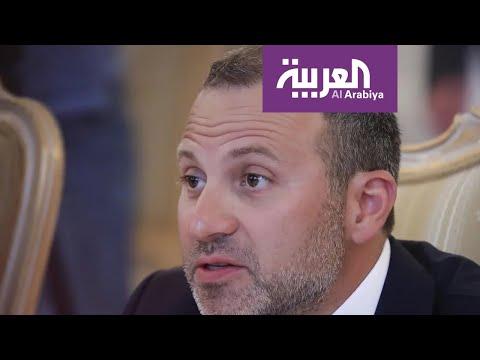 تفاعلكم | جدل حول تصريحات باسيل عن زيارته لـ سوريا وإعادة اللاجئين  - 18:56-2019 / 10 / 14