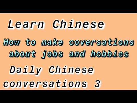 Oral Chinese Online-Lesson 3-Jobs and Hobbies-Elite Mandarin