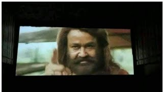 Odiyan trailer ll mohanlal, shrikumarll exclusive
